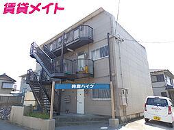 鈴鹿市駅 4.3万円