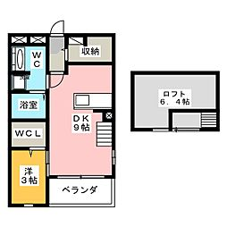 エテルノ・フィオーレ[2階]の間取り