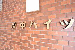 レトロ・ニュースタイル〜大工さんが造った自然素材のお部屋