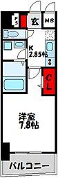 福岡市地下鉄空港線 東比恵駅 徒歩10分の賃貸マンション 5階1Kの間取り