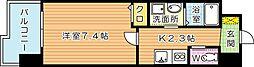 GRACEFUL北湊(グレイスフル北湊)[2階]の間取り