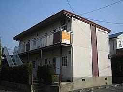 ファミールコートA[2階]の外観