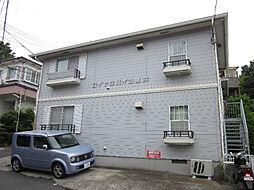 ロイヤルハイツ長井[101号室]の外観