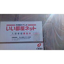 [一戸建] 神奈川県川崎市高津区子母口 の賃貸【/】の外観