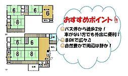 新潟県三条市笹岡