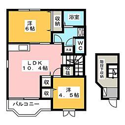 ひまわり2[2階]の間取り