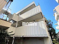 都営浅草線 西馬込駅 徒歩13分の賃貸マンション