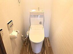 リノベーション済みの最新綺麗なトイレです