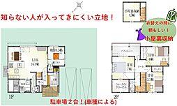 近鉄富田駅 3,370万円