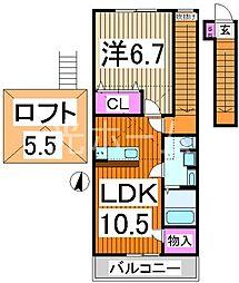 イーストフォレスト[2階]の間取り