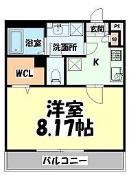 JR仙石線 陸前原ノ町駅 徒歩8分の賃貸マンション