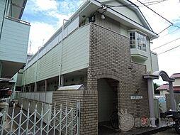 矢部駅 1.8万円