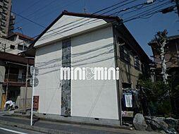 大賀コーポ[2階]の外観