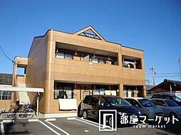 愛知県豊田市広久手町5丁目の賃貸アパートの外観