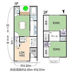 清水五条駅 6,400万円
