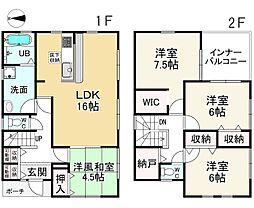 法隆寺駅 2,380万円
