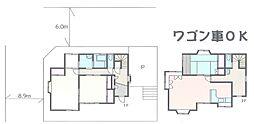 神奈川県横須賀市大矢部4丁目14-10