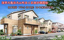 JR藤森駅 3,710万円