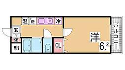 垂水駅 3.6万円
