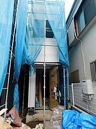 東京都渋谷区本町2丁目
