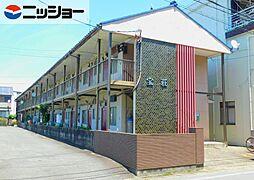 近鉄弥富駅 2.9万円