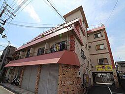 東興マンション[2階]の外観