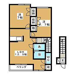 グローバルシティー H棟[2階]の間取り
