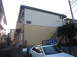 埼玉県さいたま市緑区東浦和8丁目の賃貸アパートの外観