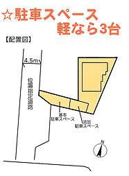 神奈川県相模原市緑区青野原25番15