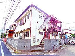 東京都小平市小川町2丁目の賃貸アパートの外観