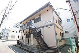 神奈川県横須賀市安浦町1丁目の賃貸アパートの外観