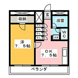 スカイコート福室[2階]の間取り