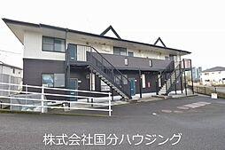 JR日豊本線 国分駅 徒歩20分の賃貸アパート