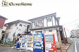 神奈川県相模原市南区相模台5丁目の賃貸アパートの外観