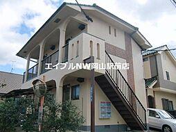 パールメゾン[2階]の外観