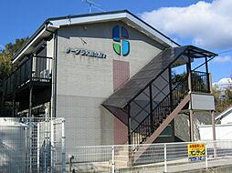 三重県志摩市阿児町神明の賃貸アパートの外観