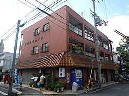 大弘元町ハイツ[3階]の外観