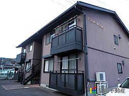 牛津駅 5.0万円
