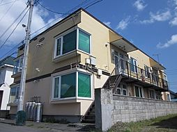 道南バス三光5丁目 2.5万円