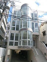 アーバンプラザ[3階]の外観