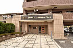 ライオンズマンション戸田公園第5