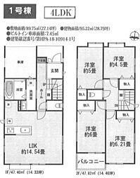 東京都江戸川区北小岩4丁目35-8
