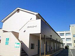 第2赤松コーポ[2階]の外観