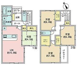 春日井駅 2,990万円