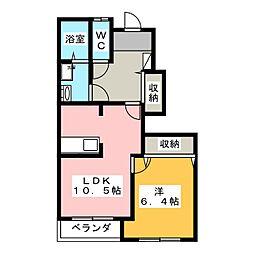 レインボーハイム[1階]の間取り