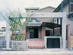 アミュージア'91[201号室号室]の外観