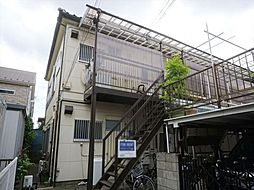 薬円台ハイツ[2階]の外観