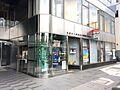 郵便局札幌北一...