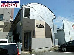 田丸駅 2.9万円