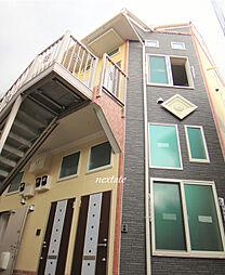 神奈川県横浜市中区妙香寺台の賃貸アパートの外観
